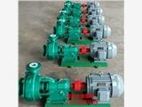 江北智能型耐酸碱泵@50UHB10-7.5砂浆泵附属件