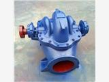 唐洋双吸排涝泵500S98B双吸抽水机旋转方向