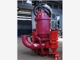 乐从NSQ65-30潜水泥沙电泵河道截流专用