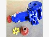 离心泵IS80-50-250单级清水离心泵促销价格文登