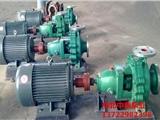 IH125-100-250化工泵标准化工流程泵概述黄石港