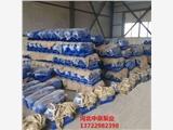 离心泵_景东150-250B卧式管道泵叶轮