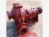 利川200ZJ-58渣浆泵进口变径管$卧式渣浆泵