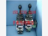 VNS033FU18KKVRIZ40.40   德国S+B主令控制器  VNS02FU14ERG1D