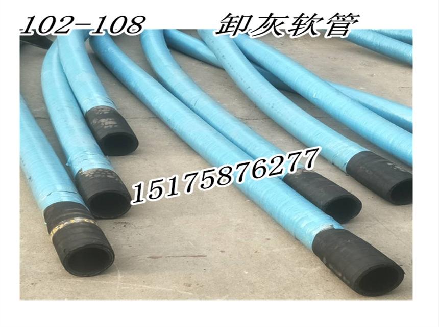 4寸工地用排水橡胶管 耐磨耐压黑色橡胶管 规格齐全