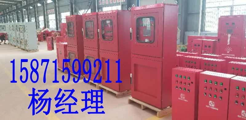 智能消防巡检柜HZD-XF-90/4供应江苏上海地区