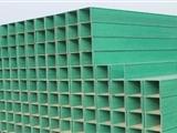拉挤玻璃钢电缆桥架规格想定制颜色的提前沟通