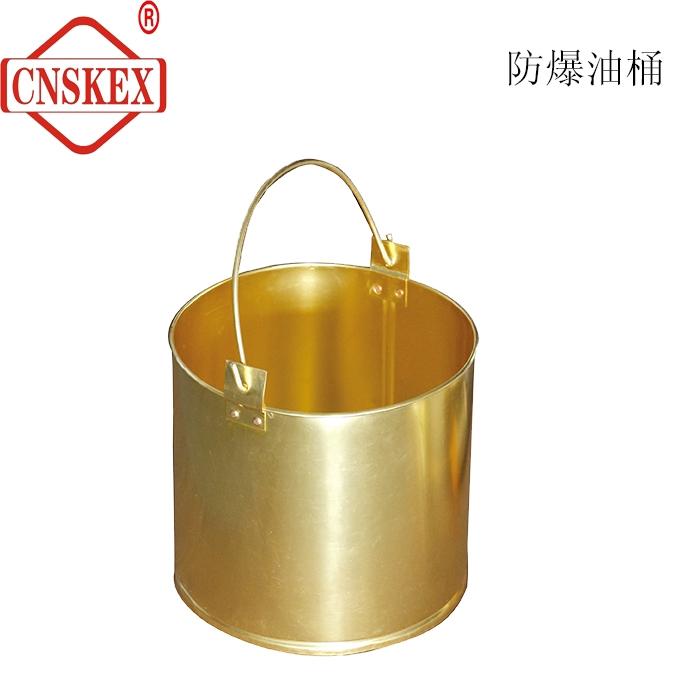 五金防爆油桶安全手动工具高质量产品厂家直销