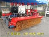 陕西西安用户购买5吨道路清扫车加装2.5米宽除雪铲、扫雪车、除雪滚价格厂家电话
