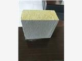 山东外墙5公分岩棉板 复合砂浆5公分岩棉保温板一平米价格
