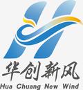 华创新风(广东)科技有限公司