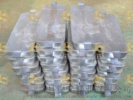 龙昌防腐材料厂家供应船用防腐锌块