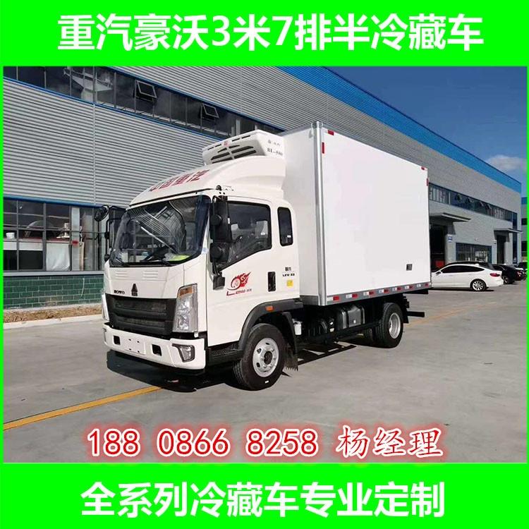 亳州市小型国六冷藏车厂家直供