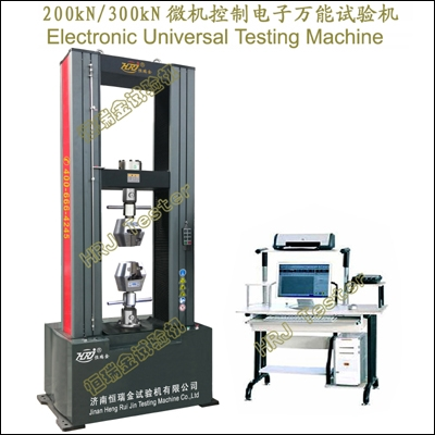 Microcomputer controlled electronic universal testing machine