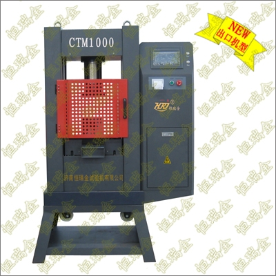 Movable Concrete Compression Testing Machine