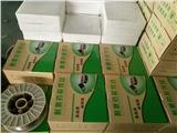 排风机叶片专用D788M耐磨焊丝