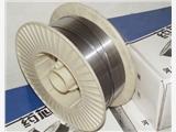 木炭机螺旋推进器专用HB-D618焊丝