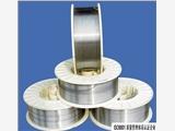 木炭机螺旋推进器专用YD218焊丝