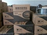 供应沸腾炉料埋管专用D286B焊丝