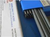 重庆沙坪坝铸铁焊条规格