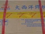 河南濮阳大西洋CHM-022不锈钢焊条价格