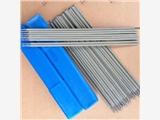 广西河池粉石机锤头专用堆焊焊丝、哪家好