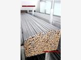 国标环保3009铝棒,3009铝棒批发商