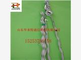 ADSS光缆小档距耐张线夹  耐张金具 光缆金具附件 全套光缆金具