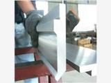 折彎機模具廠家供應 數控折彎機模具 折彎機上下模具 標準折彎機模具