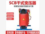 西双版纳干式变压器厂家供应