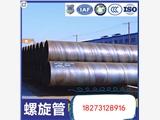湖南永州螺旋钢管厂家供应价格