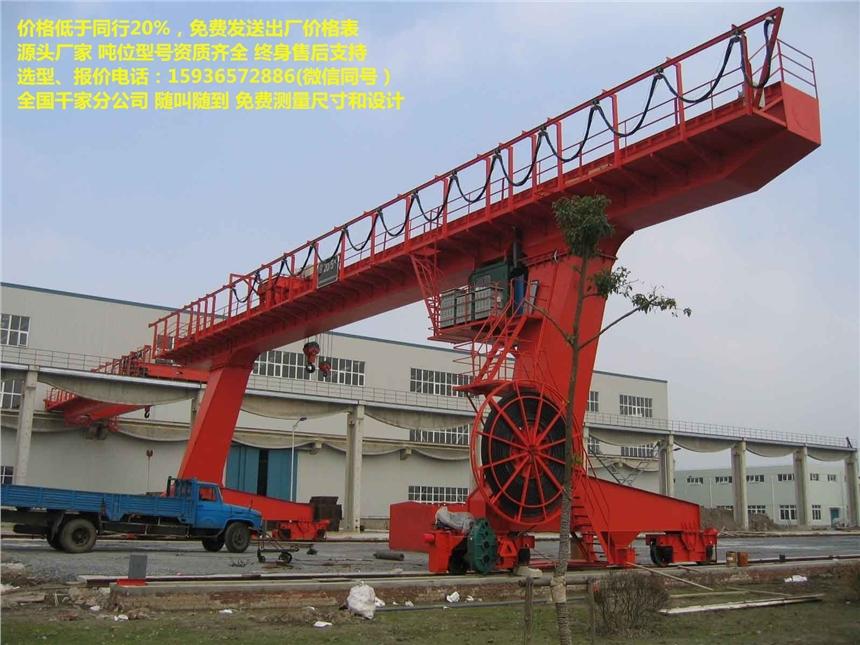 孝感大悟3吨行车设备,2顿地轨行吊,2吨车间行车