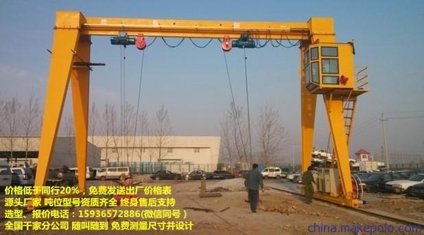 5t电动葫芦外形尺寸,十堰维修航吊电话,2吨行吊多少钱一个