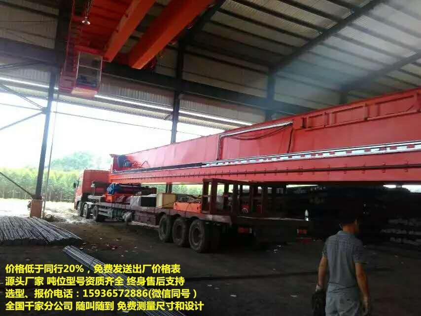 晋中昔阳50吨航吊制造厂家,20t地轨行吊