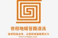 河南世程新能源科技356bet娱乐送彩金_356bet官网体育投注_正规356bet平台