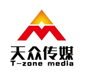 海南天众文化传媒有限公司