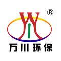 河南万川环保设备有限企业