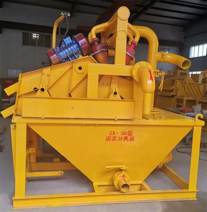 贵州泥浆分离机工作流程作业