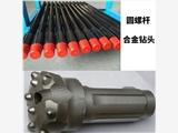 新闻:晋城边坡潜孔钻机冲击器是哪种