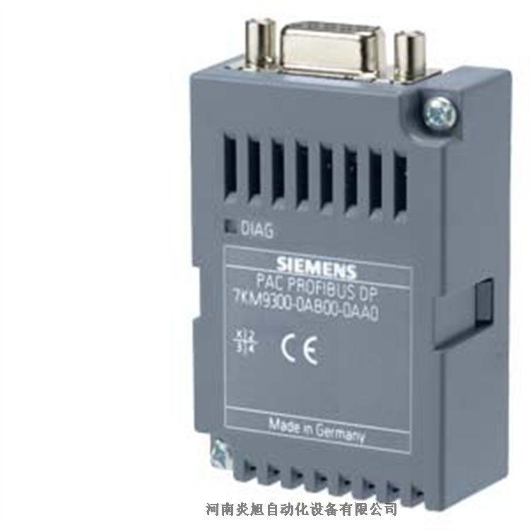 6ES7 414-3EM05-0AB0 西门子CPU模组