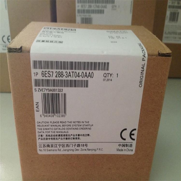 辽宁西门子CPU模块6ES7288-1SR30-0AA1