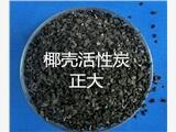 欢迎——防城港水处理陶粒滤料厂家责任公司