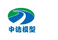 湖南中浩模型制造有限公司