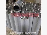 K1006529大宇油水分离器
