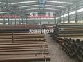 天津鸿福盛钢铁销售有限企业