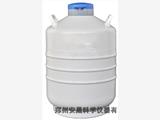 富錦醫用液氮罐生產廠家