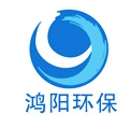 潍坊鸿阳环保水处理设备有限企业