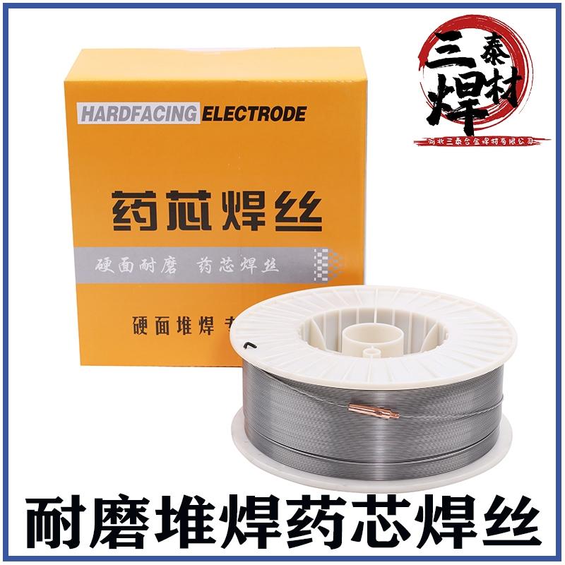 SZD60耐磨药芯焊丝