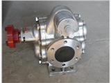红旗高温泵厂专业生产KCB-9600齿轮泵厂家直销