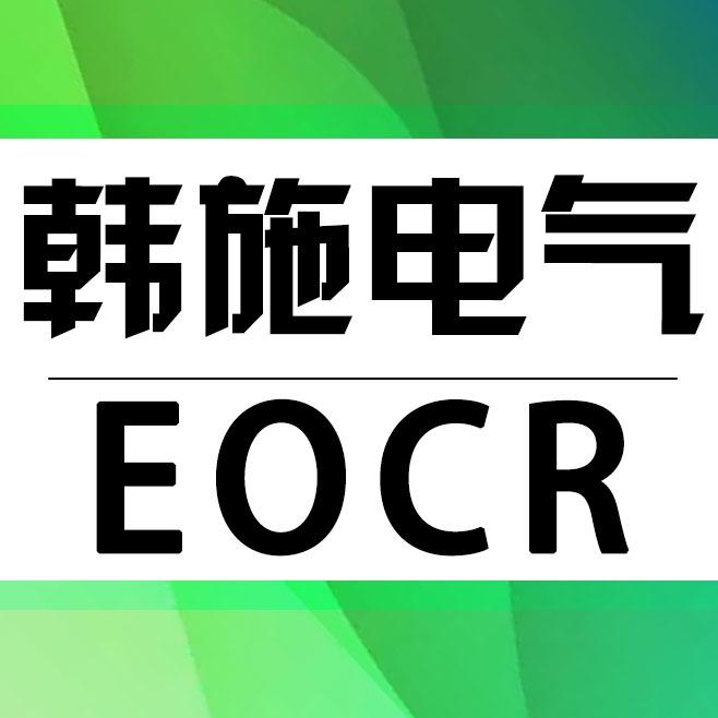 上海韩施电气自动化设备有限企业